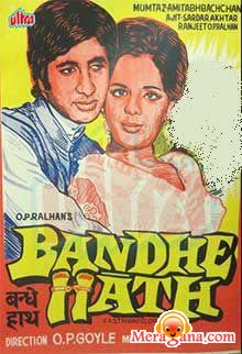 Poster of Bandhe Hath (1973) - (Hindi Film)